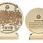 仙台育英高校硬式野球部様の 卒業記念品を製作