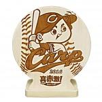 プロ野球カープ球団承認品 彫刻彫 優勝記念「カープ丸版」本日より予約販売