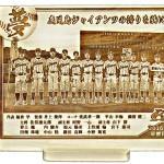 野球記念品 ジャイアンツの記念品を製作